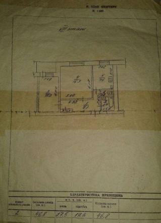 Продам 2-комнатную квартиру в центре Канева 206 Дивизия д. 6. Канев. фото 1