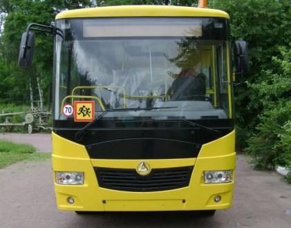 Школьный автобус. Одесса. фото 1