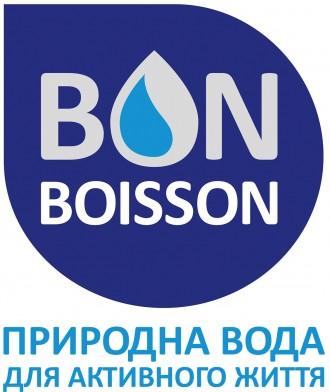 ТМ Бон Буассон - доставка воды Днепр. Днепр. фото 1
