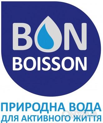 """ТМ """"Бон Буассон"""" с уважением и вниманием относится к пожеланиям своих клиентов, . Днепр, Днепропетровская область. фото 1"""