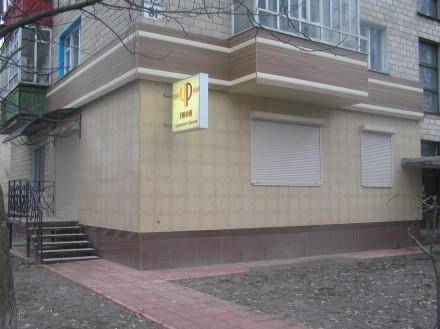 Продам помещения. Чернигов. фото 1