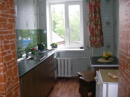 1-комнатная Квартира в Центре. Бердянск. фото 1