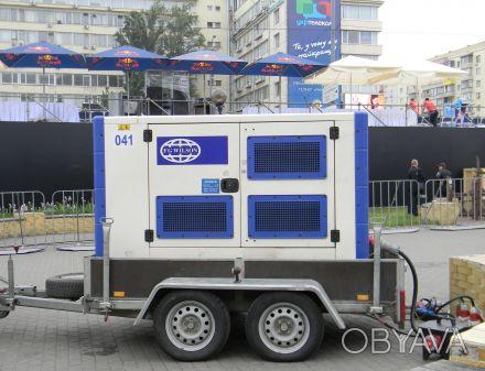 Дизельный генератор 26 кВт в аренду