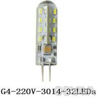 Светодиодная Led лампа G4 3W, 350 Lm, 220V. Киев. фото 1