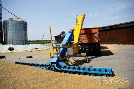 Зернопогрузчик МЗС-120 Давид, МЗС-170 Голиаф, зернометатель