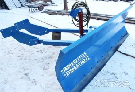 Отвал, лопата  для уборки снега на трактор МТЗ, ЮМЗ, Т-40, Т-150