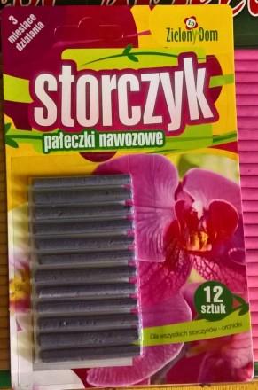 Удобрение для орхидей Zielony Dom (Польша, оригинал) в палочках. Днепр. фото 1