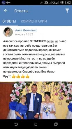 Предлагаю услуги ведущей разного рода мероприятий: -Новый год, свадьба, юбилей,. Одесса, Одесская область. фото 12
