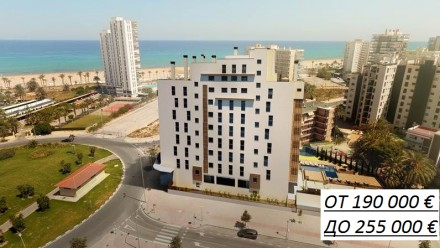 Испания. коста-бланка. новый жилой комплекс в сан хуан. Одесса. фото 1