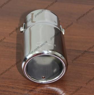 Насадка, наконечник на глушитель из нержавеющей стали код 503.. Киев. фото 1