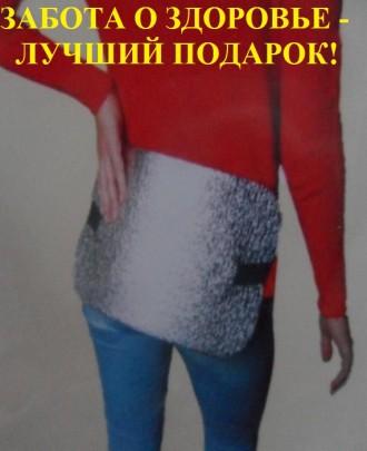 Туристическая сидушка коврик каремат влагозащитный поджопник 3 слойный. Херсон. фото 1