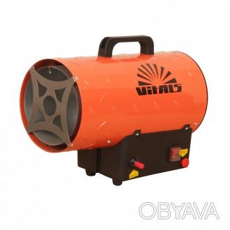 Газовая тепловая пушка Отличное качество отличная цена! Доставка по всей Украине