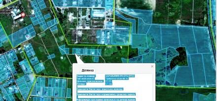 Земельный участок 10 соток под Киевом Броварской район  Продам земельный участ. Бровары, Киевская область. фото 3