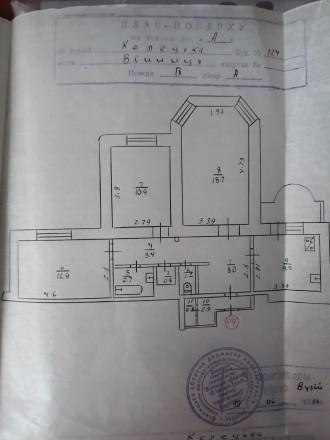 Продам 3-х комнатную квартиру Вишенка. Винница. фото 1