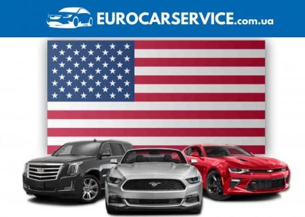 На сегодняшний день цены на автомобили на европейском и американсом рынке значит. Киев, Киевская область. фото 2