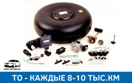 аше ГБО требует ТО !?!?! Как часто Вы делаете Техническое Обслуживание установк. Киев, Киевская область. фото 3
