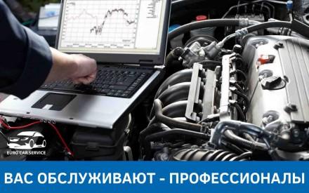 аше ГБО требует ТО !?!?! Как часто Вы делаете Техническое Обслуживание установк. Киев, Киевская область. фото 4