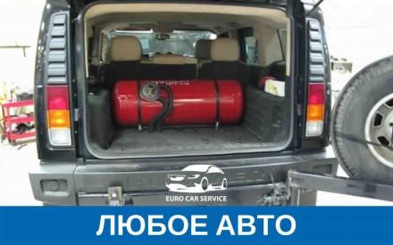 Полный бак за 650 грн!?!? Это реально! Установи ГБО! С каждым днём на дорогах н. Киев, Киевская область. фото 3