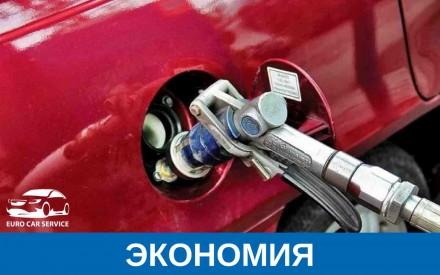 Полный бак за 650 грн!?!? Это реально! Установи ГБО! С каждым днём на дорогах н. Киев, Киевская область. фото 4