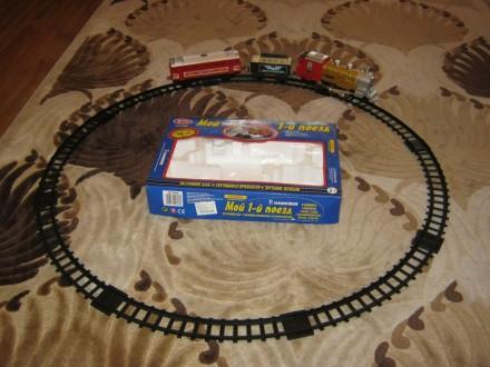 Мой первый поезд - железная дорога, звуки, дым + видеообзор. Хмельницкий. фото 1