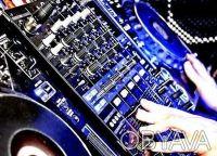 DJ Львів Ді-джей на весілля, дні народження, випускний, корпоратив, зустріч одно. Львов, Львовская область. фото 6