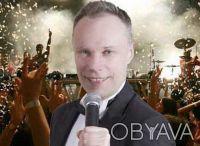 Ведущий тамада Сергій Купрієнко это создатель, вдохновитель, идейный лидер, орга. Львов, Львовская область. фото 12