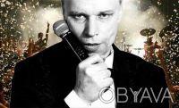 Ведущий тамада Сергій Купрієнко это создатель, вдохновитель, идейный лидер, орга. Львов, Львовская область. фото 13