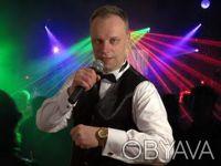 Ведущий тамада Сергій Купрієнко это создатель, вдохновитель, идейный лидер, орга. Львов, Львовская область. фото 11