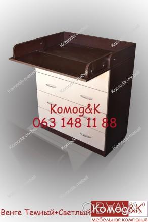 Весь ассортимент смотрите на сайте Mir-divanov.net Мы в https://vk.com/komodiik. Сумы, Сумская область. фото 1