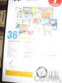 Продам Книгу ГДЗ для 7 класса. С диском. Издательство Киев 2011 г. Книга на укра. Чернигов, Черниговская область. фото 5