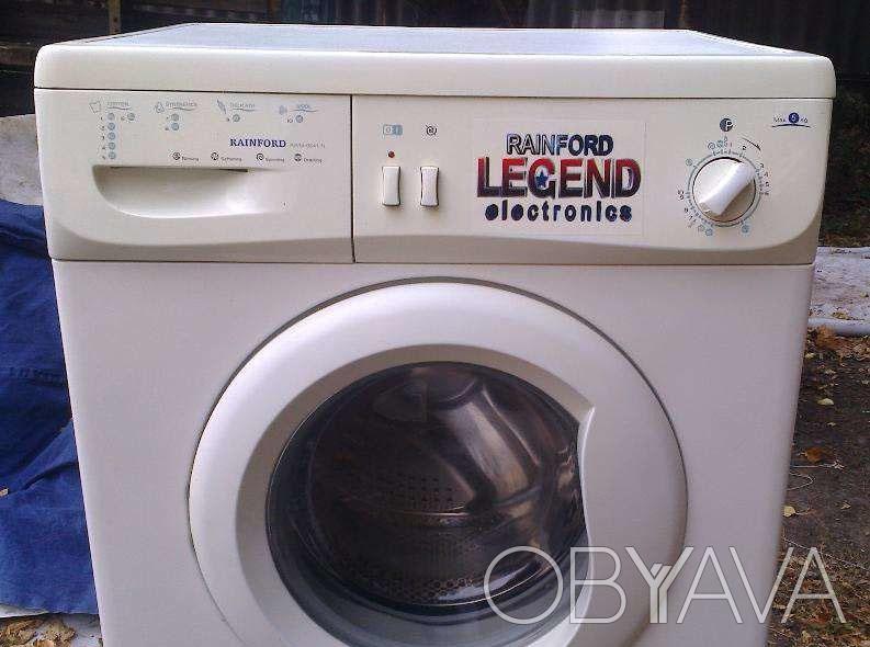 Мастерская стиральных машин Площадь Юности отремонтировать стиральную машину Гарднеровский переулок