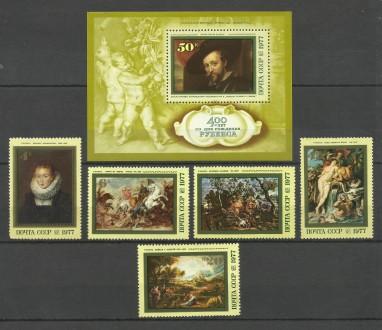 Продам марки СССР (западноевропейская живопись) 5 марок +  блок. Киев. фото 1