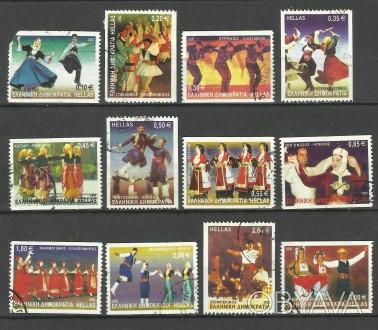 Марки Греции (греческие танцы) 2002 г. 12 шт.(гашеные) можно по отдельности 50%. Киев, Киевская область. фото 1
