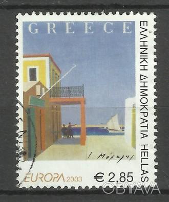 Марки Греции 1 шт (гашеная) 2003 г  EUROPA Stamps - Poster Art. Киев, Киевская область. фото 1