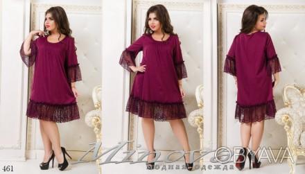 0eaa68277da2 ᐈ Элегантные женские платья оптом и в розницу - распродажа ᐈ ...