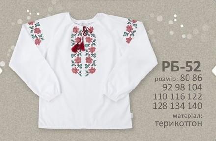 Бембі.  Вишиванка для дівчинки , футболка.. Полтава. фото 1