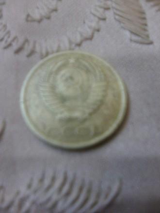 Продам редкую Монету 20 копеек. 1984 года. (ссср). В идеальном состоянии. Могу в. Шепетовка, Хмельницкая область. фото 4