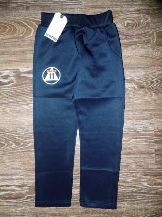 Спортивные брюки для мальчиков Glo-story 110,120,130,  рр. Кропивницкий. фото 1