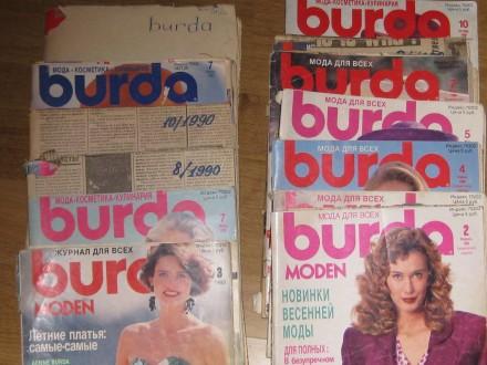 Журнал  Бурда -  Мода. Белая Церковь. фото 1