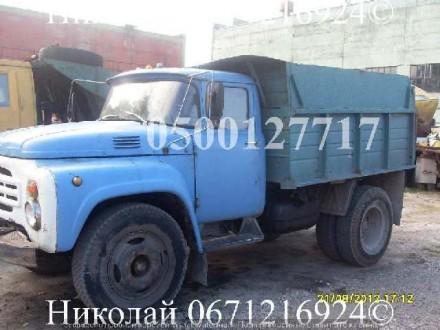 Вывоз мусора грузовиками Зил, Камаз (5-10 т.). Днепр. фото 1