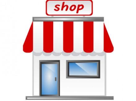 Продается два магазина в селе Лукашовка. Чернігів. фото 1