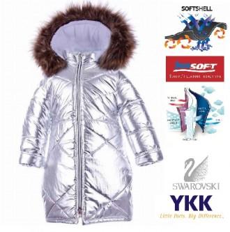 пальто зимнее Star Wars искусственный мех. Одесса. фото 1