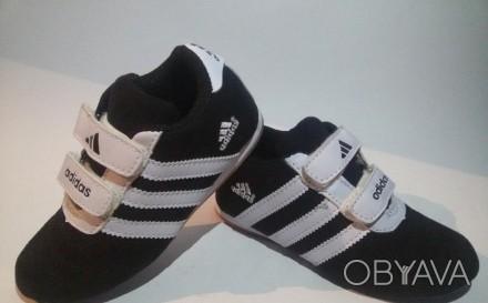 кроссовки Adidas (детские)