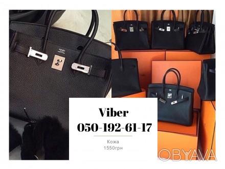 5a87a3def71e ᐈ кожаные сумки оптом Украина, сумки Гермес в натуральной коже ᐈ ...