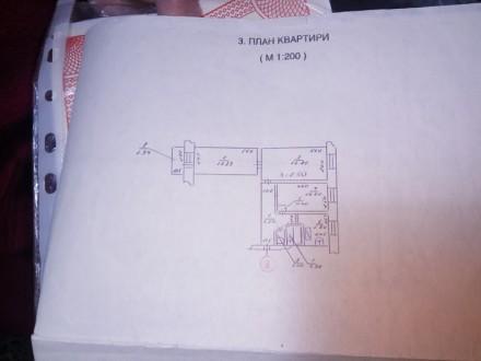 Продам квартиру в Центре возле школы 30, под ремонт, МПО, балконные двери МП, ба. Центр, Херсон, Херсонская область. фото 2