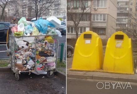 Мы упростили правила первичной сортировки мусора. Теперь достаточно разделять от. Одесса, Одесская область. фото 1