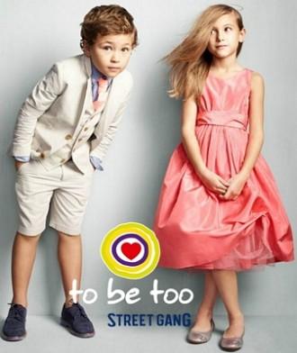 Сток / Детский сток To be too / Детская одежда оптом. Львов. фото 1
