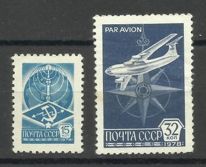 Продам  марки СССР 2 шт.  (негашеные). Киев. фото 1