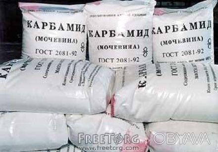 Продаём минеральные удобрения: карбамид (Urea 46%)  селитра, сера комовая, сера. Днепр, Днепропетровская область. фото 1