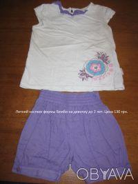Продам летние вещи после моей модницы. Состояние вещей очень хорошее. Цены прием. Сєверодонецьк, Луганська область. фото 3